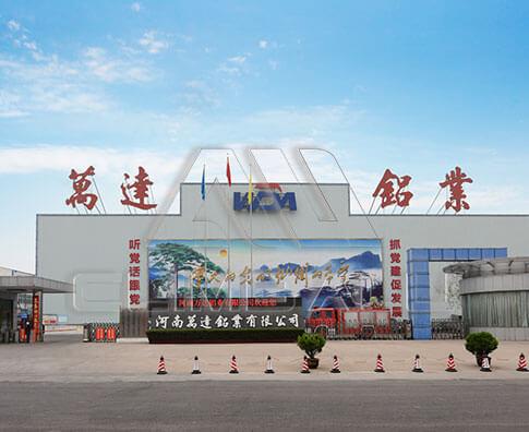 Henan Climb Aluminium co., Ltd.