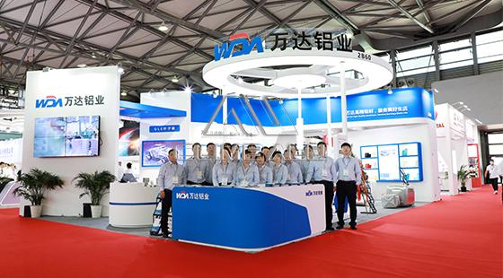 Henan Wanda Aluminum Participated in the China (Shanghai) International Aluminum Industry Exhibition 2021 1