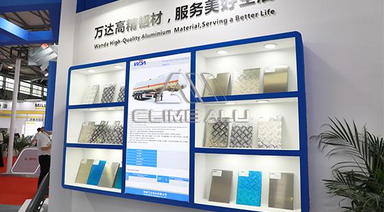 Henan Wanda Aluminum Participated in the China (Shanghai) International Aluminum Industry Exhibition 2021 2
