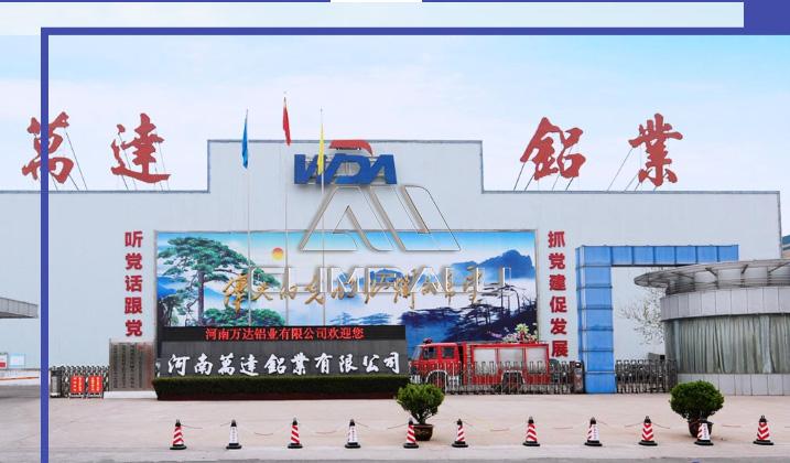 Introduction of Henan Climb Aluminum Co., Ltd